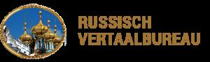 beëdigde vertaling Russisch